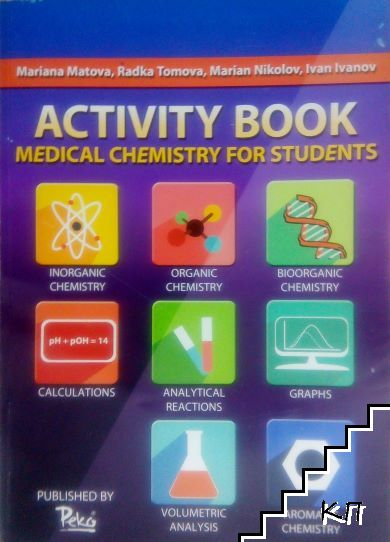 Medical chemistry for students. Activity book
