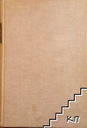 Учебник по съдебна медицина. 109 образци от текста