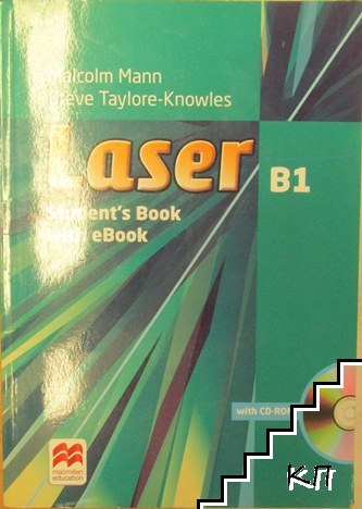 Laser B1: Student's Book with CD-ROM