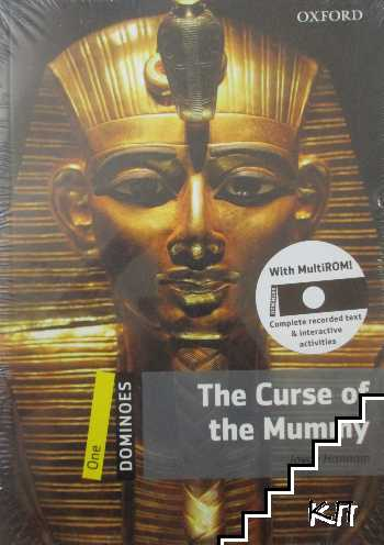 The Curse of the Mummy + CD