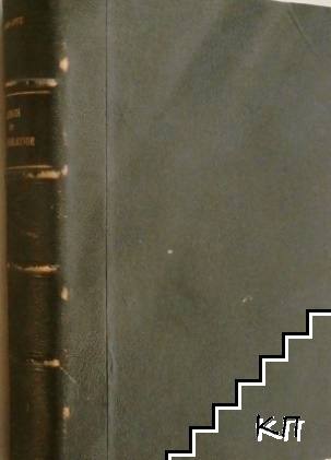 Handbuch der Frauenheilkunde