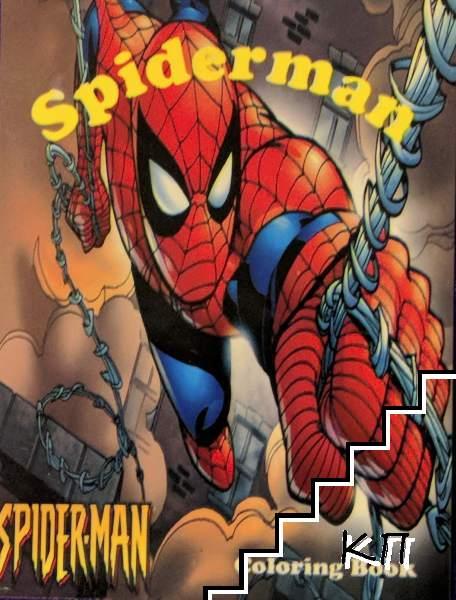 Coloring book: Spiderman F-070