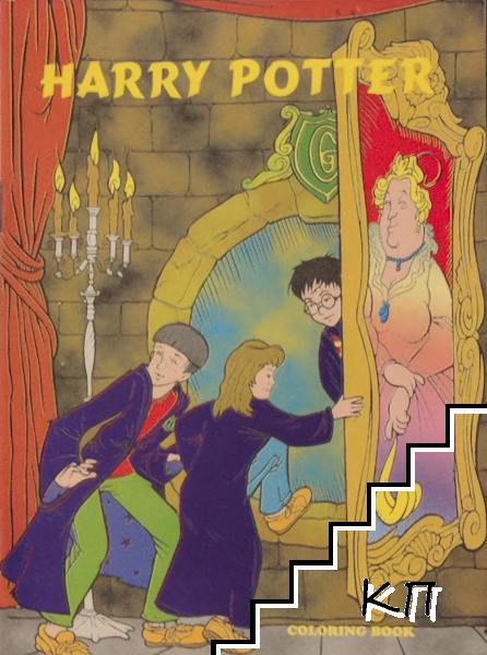 Coloring book: Harry Potter F-101