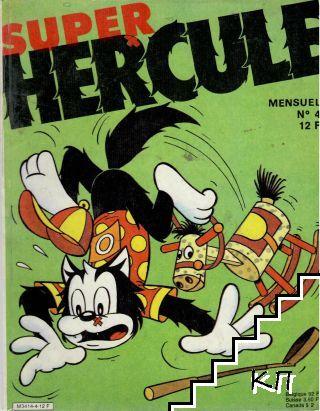Super Hercule. Vol. 4 / 1986