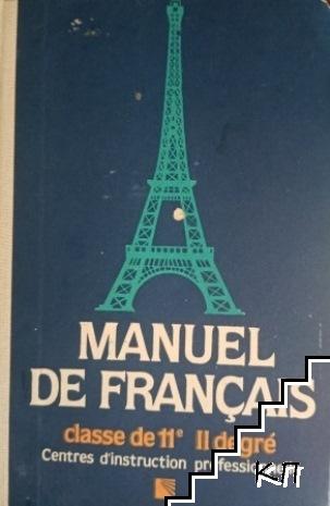 Manuel de Français classe de 11e (II degre)