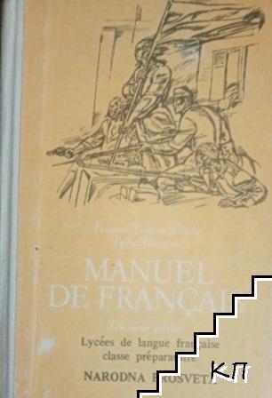 Manuel de Français. Deuxième partie