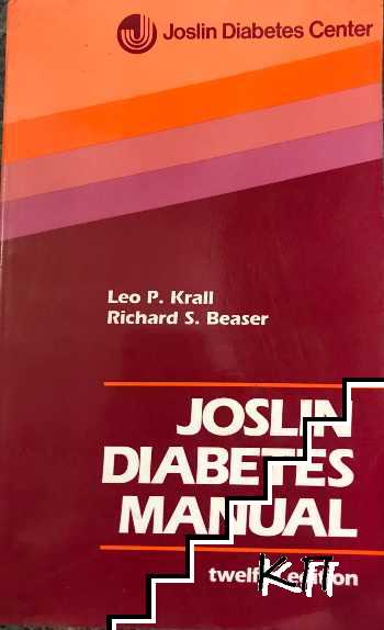 Joslin diabetes manual