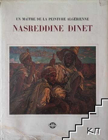 Nasreddine Dinet