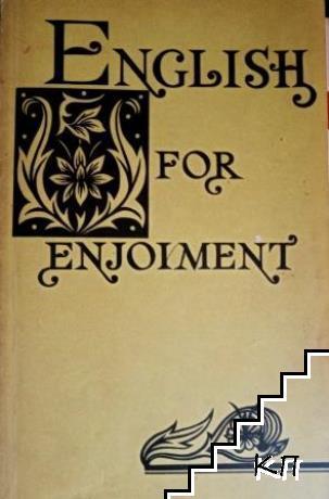 Еnglish for enjoyment