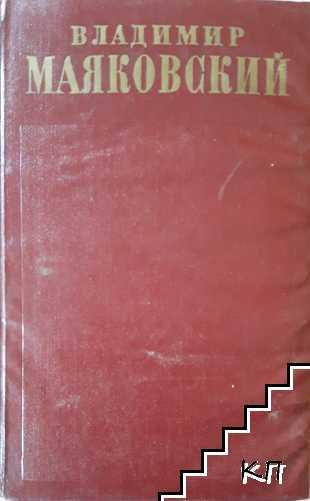Полное собрание сочинений в тридцати томах. Том 1