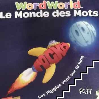 Le monde des mots