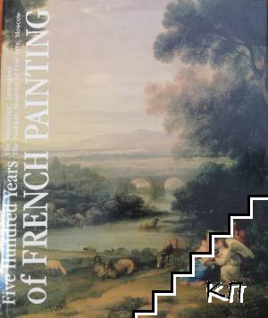 Five hundres years of french painting
