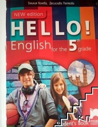 Hello! English for the 5th Grade. Student's Book