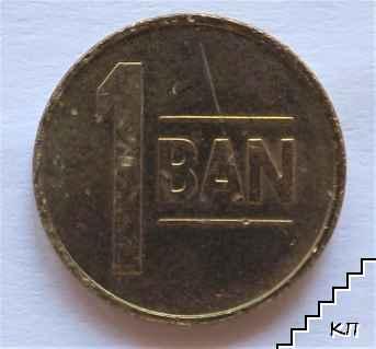 1 бан