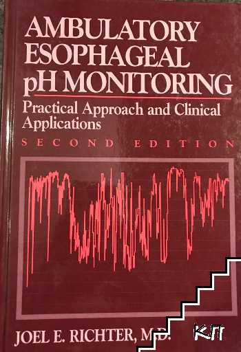 Ambulatory esophageal pH monitoring