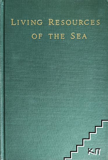 Living Resources of the Sea: Opportunities for Research and Expansion