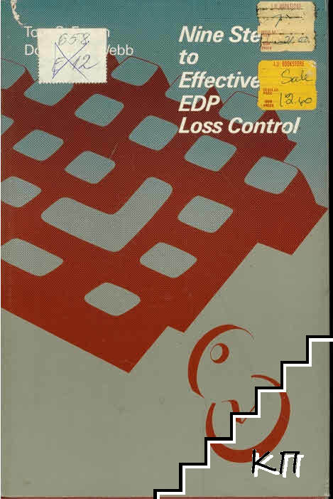 Nine Steps to Effective Edp Loss Control