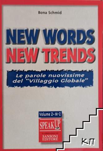 New Words, New Trends. Vol. 2: M-Z