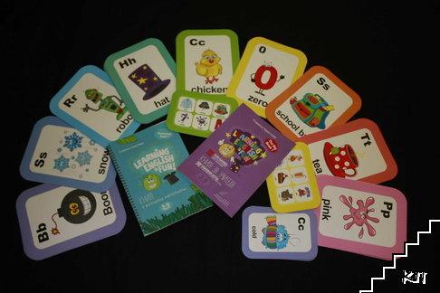Учебно помагало по английски език за деца и ученици от 3 до 9 години. Learning English is Fun!