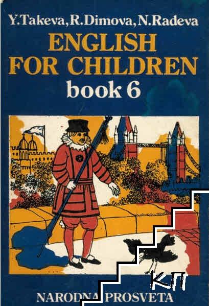 English for Children. Book 6