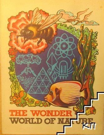 The Wonder World of Nature