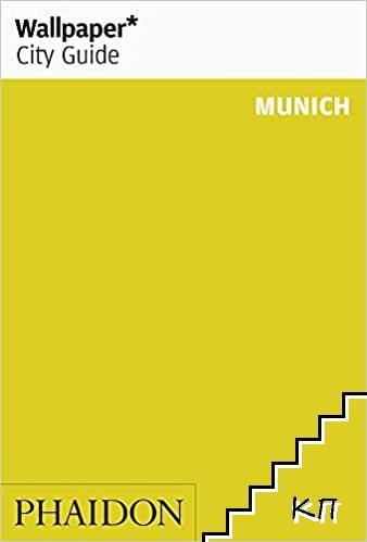 Munich Wallpaper City Guide