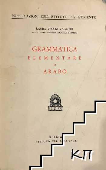 Grammatica elementare a di arabo