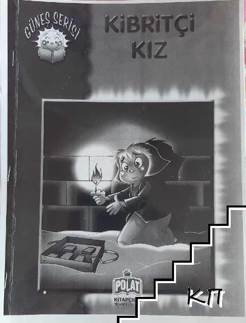 Kibritçi Kız - Малката кибритопродавачка на турски език