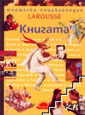 Юношеска енциклопедия Larousse: Книгата