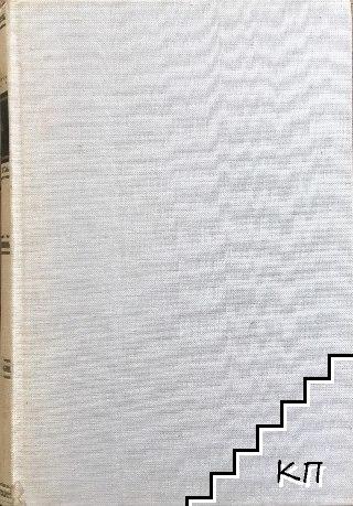 Еrläuterungen zur deutschen literatur: Klassik
