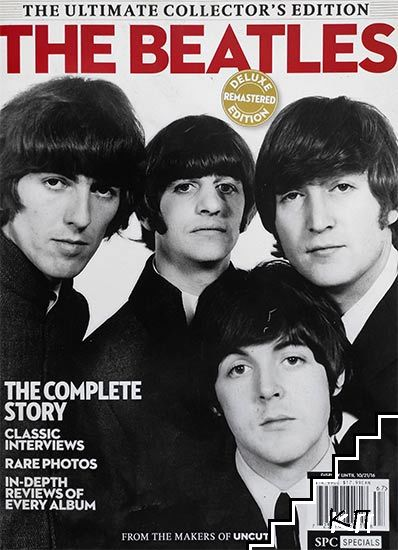 Uncut Magazine 2016: Ultimate Collector's Edition Complete Story The Beatles