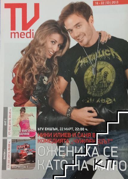 TV media. 16-22.03.2013