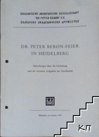 Dr. Peter Beron - Feier in Heidelberg