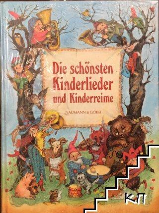Die schönsten Kinderlieder und Kinderreime