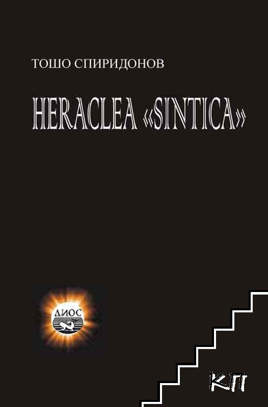 "Heraclea ""Sintica"""
