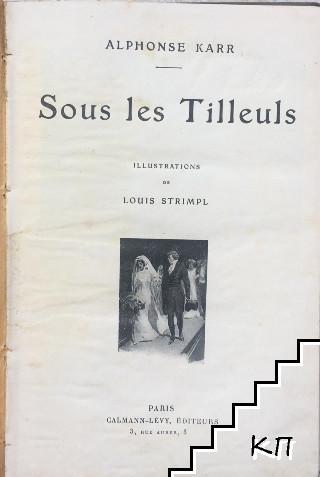 Sous les Tilleuls (Допълнителна снимка 1)