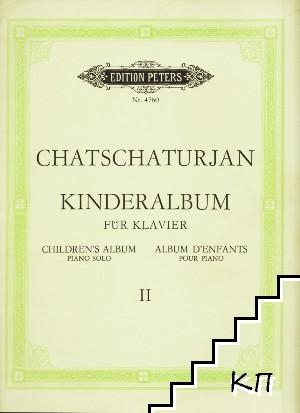 Kinderalbum für Klavier. Teil 2