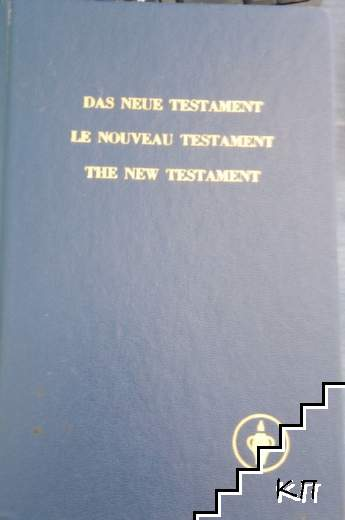 Das Neue Testament / Le Nouveau Testament / The New Testament