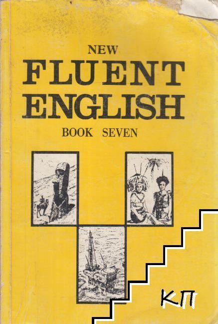 Fluent English. Book 7