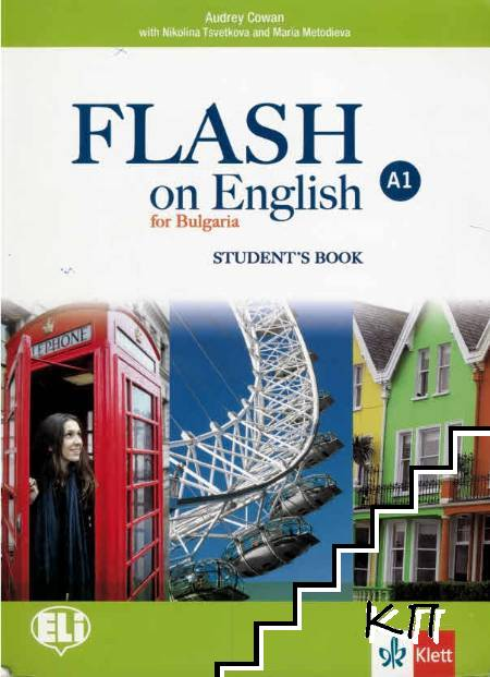 Flash on English for Bulgaria: Student's Book A1