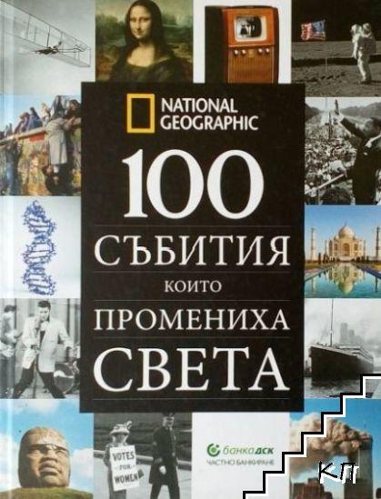 National Geographic България: 100 събития които промениха света