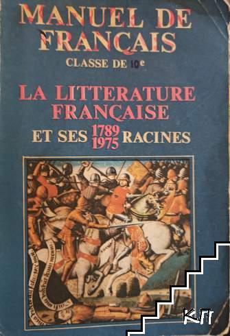 Manuel de Français classe de 10 e