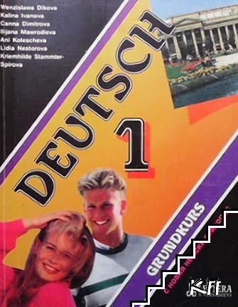 Deutsch 1: Grundkurs