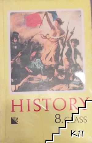 History 8. class