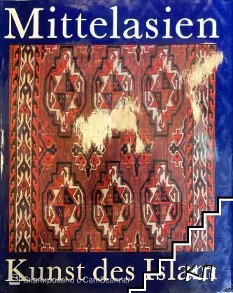 Mittelasien. Kunst des Islam