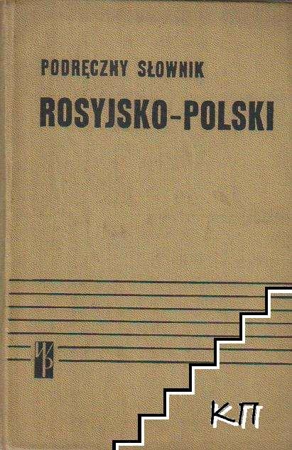 Podreczny słownik Rosyjsko-Polski