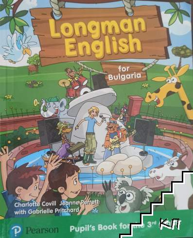 Longman English for Bulgaria. Pupil's Book for the 3rd grade