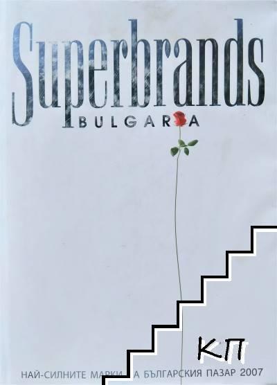 Superbrands Bulgaria