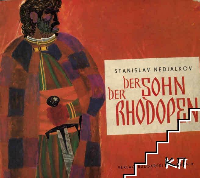 Der sohn der Rhodopen