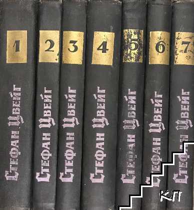 Собрание сочинения в семи томах. Том 1-7
